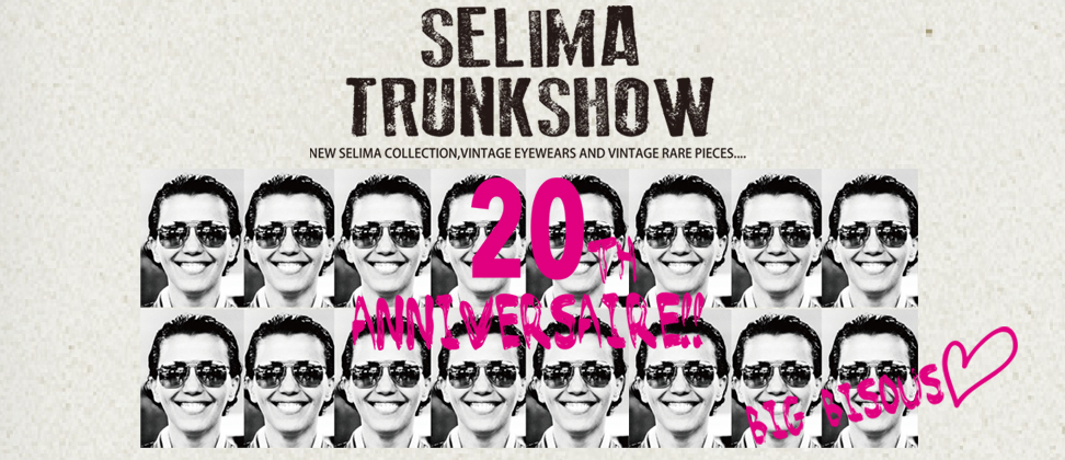 SELIMA TRUNK SHOW を開催します!!