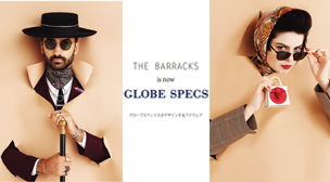 THE BARRACKS is now GLOBE SPECS