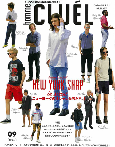 CLUEL homme 2017年9月